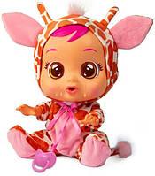 Кукла IMC Cry Babies Плакса Джиджи 31см (90194)