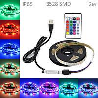 LED IP65 RGB 2м лента подсветки ПК ТВ мебели с пультом д/у USB (z04768)