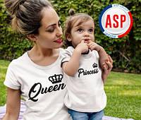 Футболки для всей семьи Queen Princess King Family Look Фэмили лук футболки для мамы папы и детей