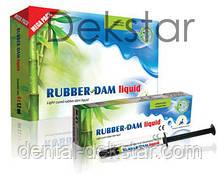 Рідкий кофердам Rubber-dam liguid, 1,2 ml, Cerkamed