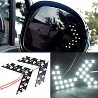 LED указатели поворота зеркала заднего вида белые (z01003)