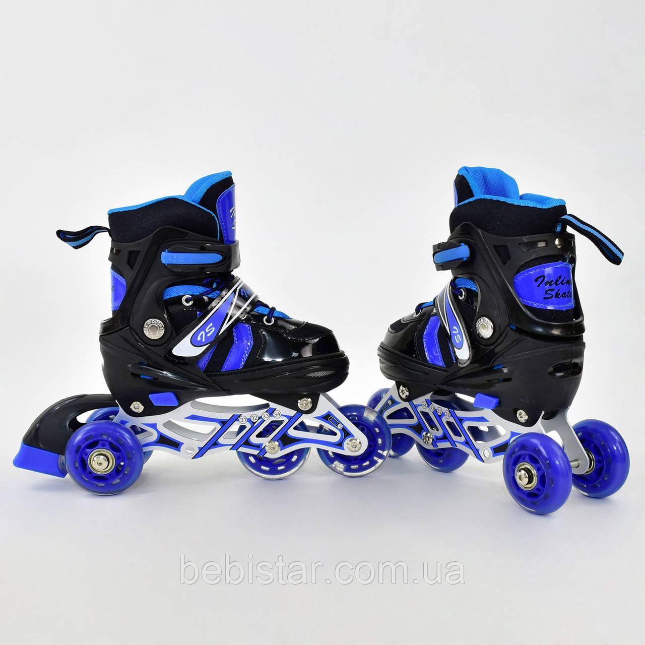Детские роликовые коньки синие 9031 S Best Roller размер 31-34 полиуретановые колеса
