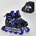 Детские роликовые коньки синие 9031 S Best Roller размер 31-34 полиуретановые колеса, фото 2