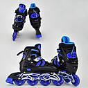 Детские роликовые коньки синие 9031 S Best Roller размер 31-34 полиуретановые колеса, фото 3