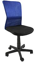 Кресло офисное Belice, Black - Blue 27734 высота сидения регулируется Бесплатная доставка