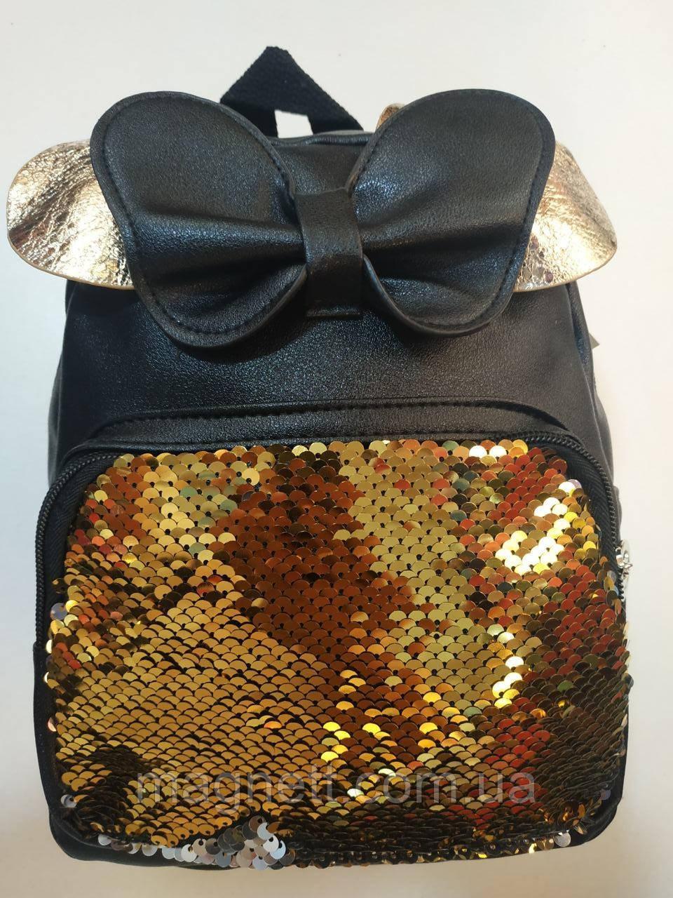 Детский рюкзачек с бантиком и пайетками (Черный)
