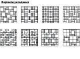 Брусчатка 4 (20х10) Венге / Бруківка 4 (20х10) Венге, фото 2