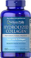 Коллаген для суставов и кожи, коллаген в таблетках, Puritan's Pride Hydrolyzed Collagen 1000 mg