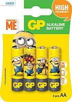 Батарейка GP ULTRA ALKALINE 1.5V 15 AUYOY-2UE4 LR6 AA 4 шт бл (HT381)