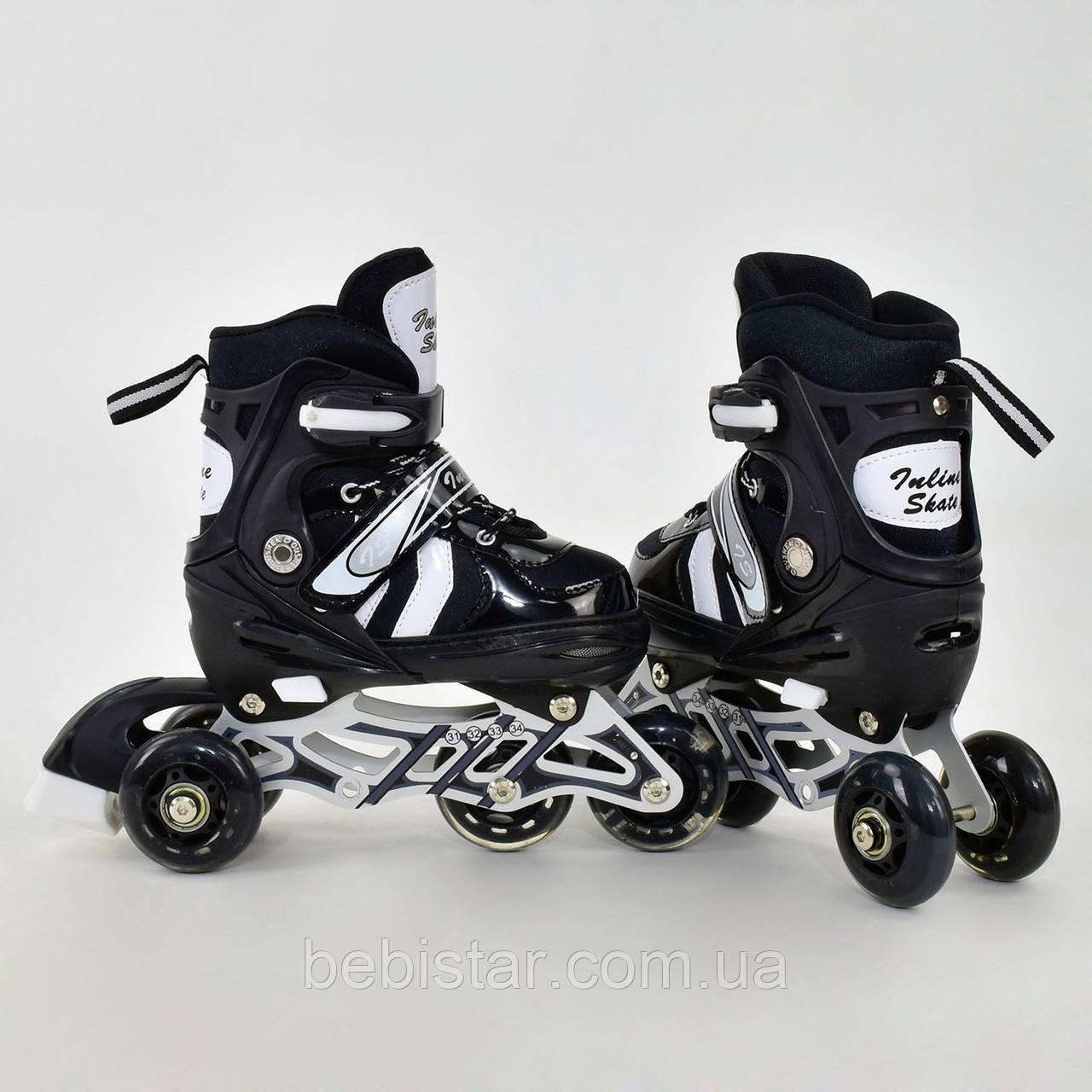Детские роликовые коньки черные 9031 S Best Roller размер 31-34 полиуретановые колеса