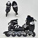 Детские роликовые коньки черные 9031 S Best Roller размер 31-34 полиуретановые колеса, фото 2