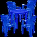 Стул пластиковый Алеана Рекс Синий, фото 2