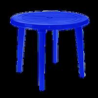 Садовый стол из пластика круглый 90 см Синий