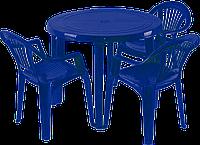 Набор пластиковой мебели Синий (ЛУКРУ 3s)