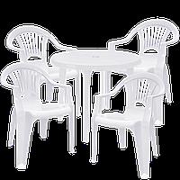 Набор пластиковой мебели Алеана Белый (ЛУКРУ 4b)
