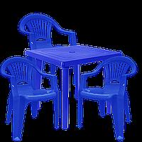 Набор садовой мебели Синий(ЛУКВАД 3s)