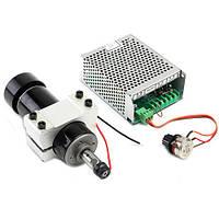 Шпиндель 500 Вт для ЧПУ станка + хомут + БП с регулятором оборотов (z04420)