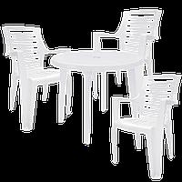 Набор пластиковой мебели Алеана Белый (РЕКРУ 3b)