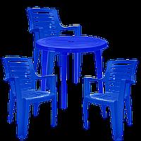Набор садовой мебели Синий  (РЕКРУ 3s)