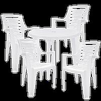 Набор пластиковой мебели Алеана Белый  (РЕКРУ 4b)