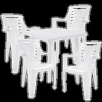 Комплект уличной мебели Белый (РЕКВАД 4b)