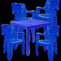 Комплект садовой мебели Синий (РЕКВАД 4s)