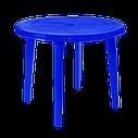 Комплект мебели для улицы Синий (ЛУКРУ 6s), фото 3