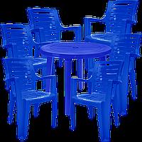 Комплект мебели из пластика Синий (РЕКРУ 6s)