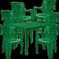 Набор пластиковой мебели Алеана Зеленый (РЕКВАД 6z)