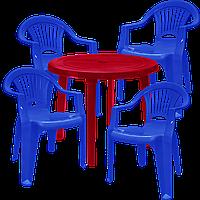 Набор пластиковой мебели Алеана Разноцветный   (ЛУКРУ 4sv)