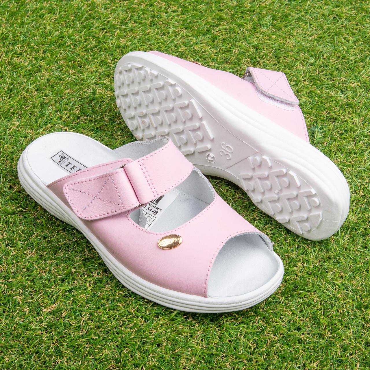 Женские кожаные открытые тапочки  Tellus 54-09PI Розовые