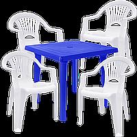 Мебель садовая пластиковая Разноцветный   (ЛУКВАД 4bs)