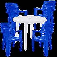 Пластиковая садовая мебель Разноцветный (РЕКРУ 4sb)