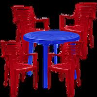 Садовая пластиковая мебель стол и стулья Разноцветный (РЕКРУ 4vs)