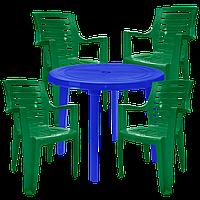 Стол пластиковый, стулья садовые Разноцветный (РЕКРУ 4zs)