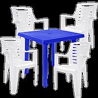 Набор пластиковой мебели Алеана Разноцветный (РЕКВАД 4bs)