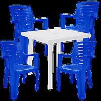 Набор пластиковой мебели Алеана Разноцветный (РЕКВАД 4sb)