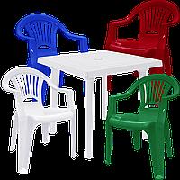Набор пластиковой мебели Алеана Разноцветный (ЛУКВАД 4mixb)