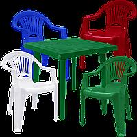 Мебель для дома и сада Разноцветный (ЛУКВАД 4mixz)