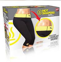 Шорты бриджи для похудения Hot Shapers Хот Шейперс