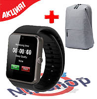 Умные часы Smart Watch GT08+РЮКЗАК В ПОДАРОК