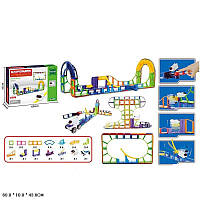 Детский магнитный трек. Материал: магнит-пластик. Для детей от 3 лет. LQ643