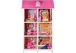 Кукольный домик. Три куклы. Для детей от 3 лет. 66886, фото 3