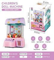 Детский аппарат для вытягивания игрушек 3301 , цвет розовый