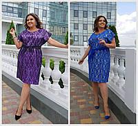 Гіпюрову плаття з поясом Батал до 58 р 19675, фото 1