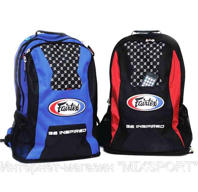 Рюкзак Fairtex BAG4, фото 1