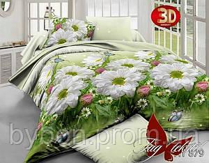 Комплект постельного белья XHY879
