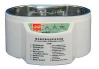 Мойка ультразвуковая с таймером YaXun 3560, два режима мощности 30/50 Вт, объём резервуара 500 мл, 220В