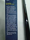 Тонировочная пленка 2% JBL Ultra Black ультра черная 75Х300, фото 3