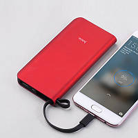 Power Bank J25A New Power Micro - 10000 mAh - Red
